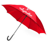 Advertise Your Brand With Personalized Umbrellas